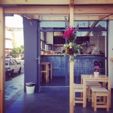 90δέκα Coffee House