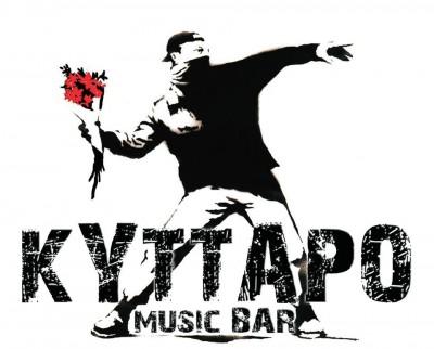 Κύτταρο Music Bar