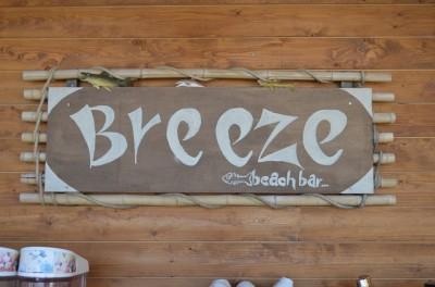 Breeze Beach Bar logo