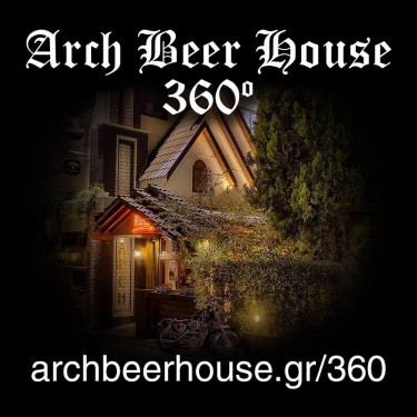 Arch Beer House logo