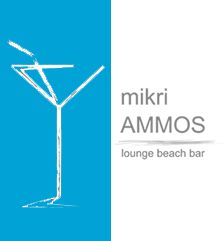 Mikri Ammos Beach Bar