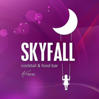 Skyfall Bar logo