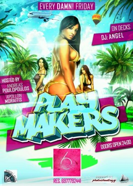 ▲ PLAY-MAKERS ▲ VOL.15