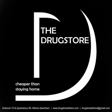 The Drugstore (ΨΥΡΡΗ) logo
