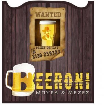 Beeroni