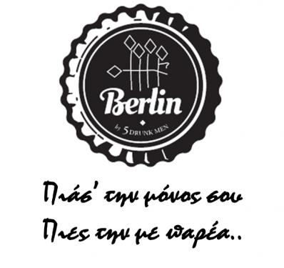 Berlin (by 5 drunk men)