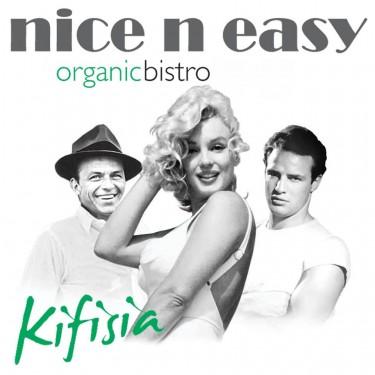 nice n easy (Κηφισιά)