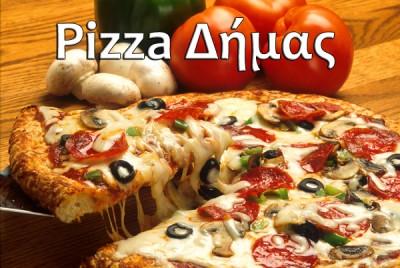 Pizza Villia - Dimas