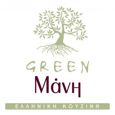Green MANH (Μοσχάτο)