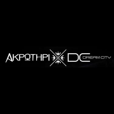 Ακρωτήρι X Dream City logo