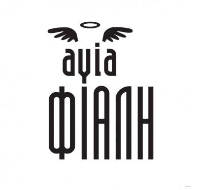 Αγία Φιάλη logo