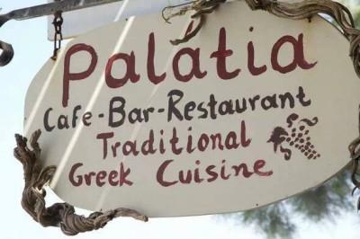 Palatia Beach Restaurant
