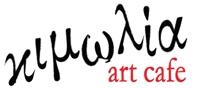 Κιμωλία Art Cafe logo