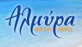 Almyra Bar On Waves