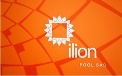 ilion pool bar