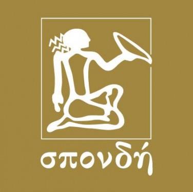 Σπονδή logo