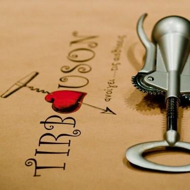 Tirbouson