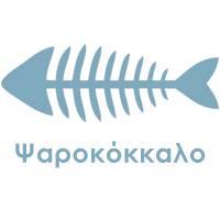 Ψαροκόκκαλο