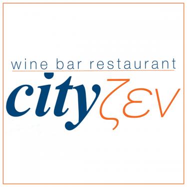 Cityζεν logo